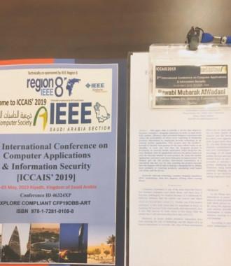 النشر العلمي في المكتبة الرقمية IEEE Digital Xplore Library