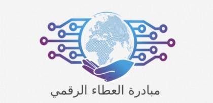How to Secure Your IoT Devices With a VPN - اثراء المحتوى العربي لإنترنت الأشياء