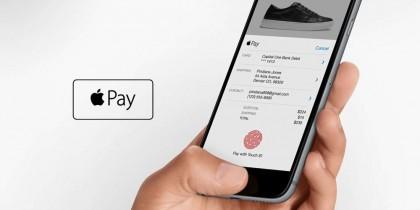 كيفية استخدام آبل باي Apple Pay للدفع في المتاجر