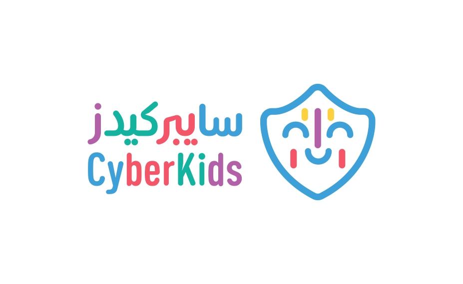 جمعية الأمن السيبراني للأطفال