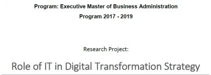 دور تقنية المعلومات في إستراتيجية التحول الرقمي