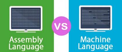 الفرق بين لغة الألة ولغة التجميع