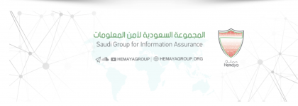 A Formal Framework for Security Analysis of NFC Mobile Coupon Protocols by Ali Alshahri