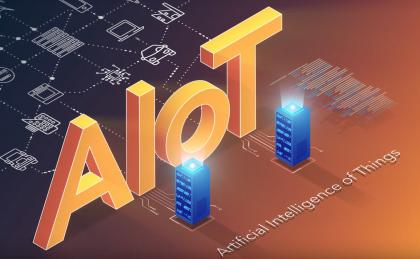 دمج الذكاء الاصطناعي و إنترنت الأشياء (AIoT)