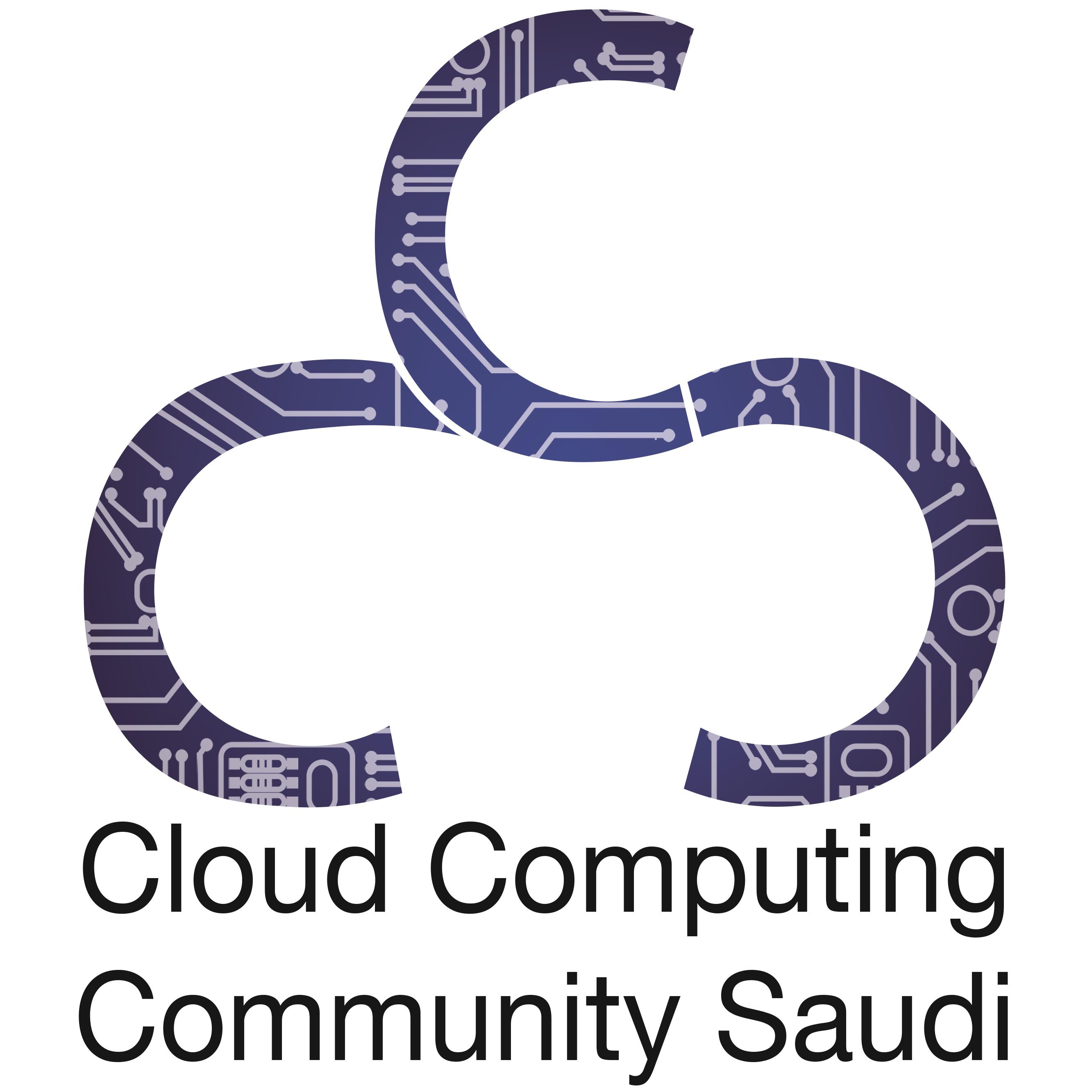 لقاء مجتمع الحوسبة السحابية السعودي الثاني